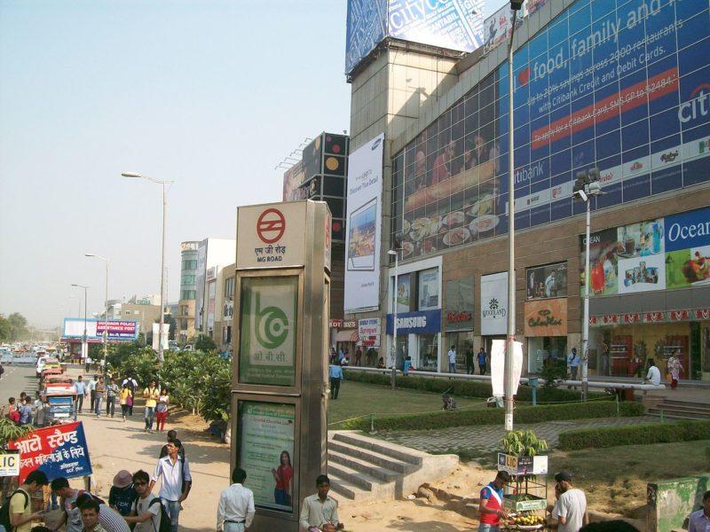 MG Road Gurgaon