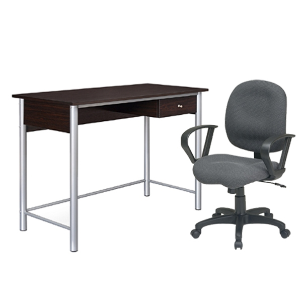 Gerenda Office Set